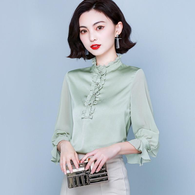Autumn Fashionable All-Match Designer Shirt Long Sleeve Stand Collar Ruffle Women Tops Blouses Korea