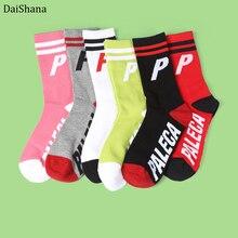 DaiShana Unisex śmieszne drukuj P dla dorosłych na co dzień załoga Harajuku skarpety gorąca sprzedaż Hip Hop Trendy bawełniane wyroby pończosznicze deskorolka Streetwear skarpetki
