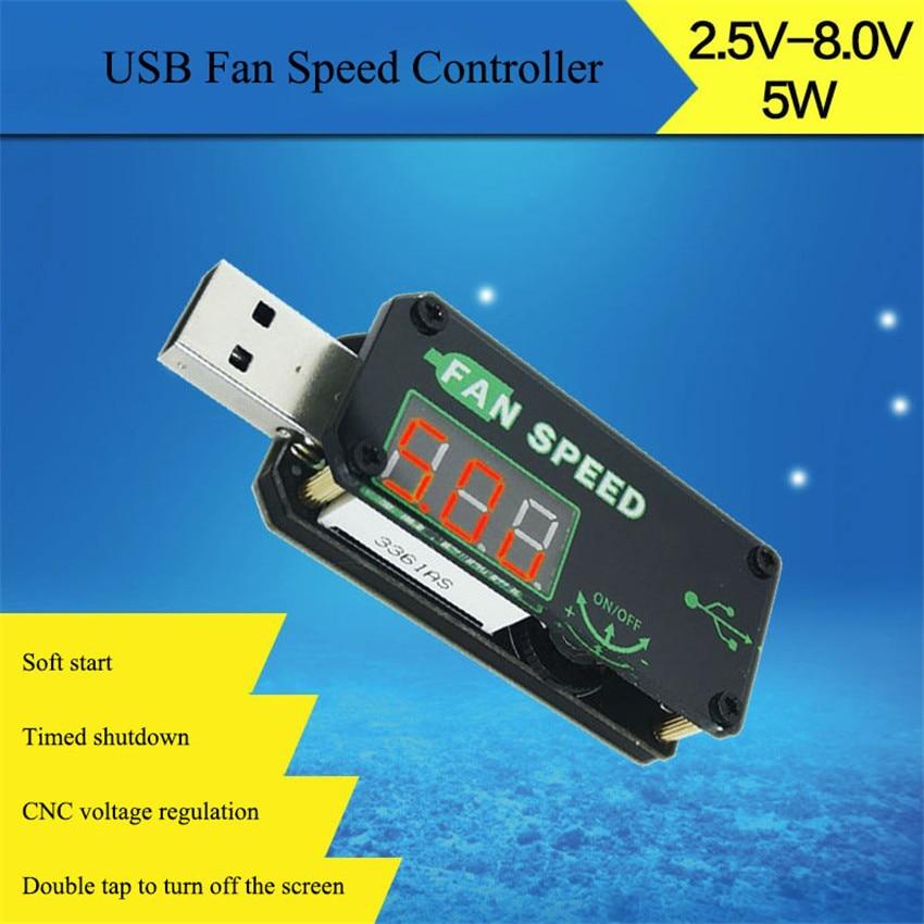 5 В USB вентилятор Охлаждающий регулятор скорости USB контроллер скорости светодиодный модуль затемнения регулятор скорости вентилятора вход...