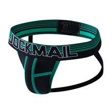 jockmail brand sexy jockstrap men underwear string thong gay mens underwear heren lingerie gay panties tenu sexy erotique mesh