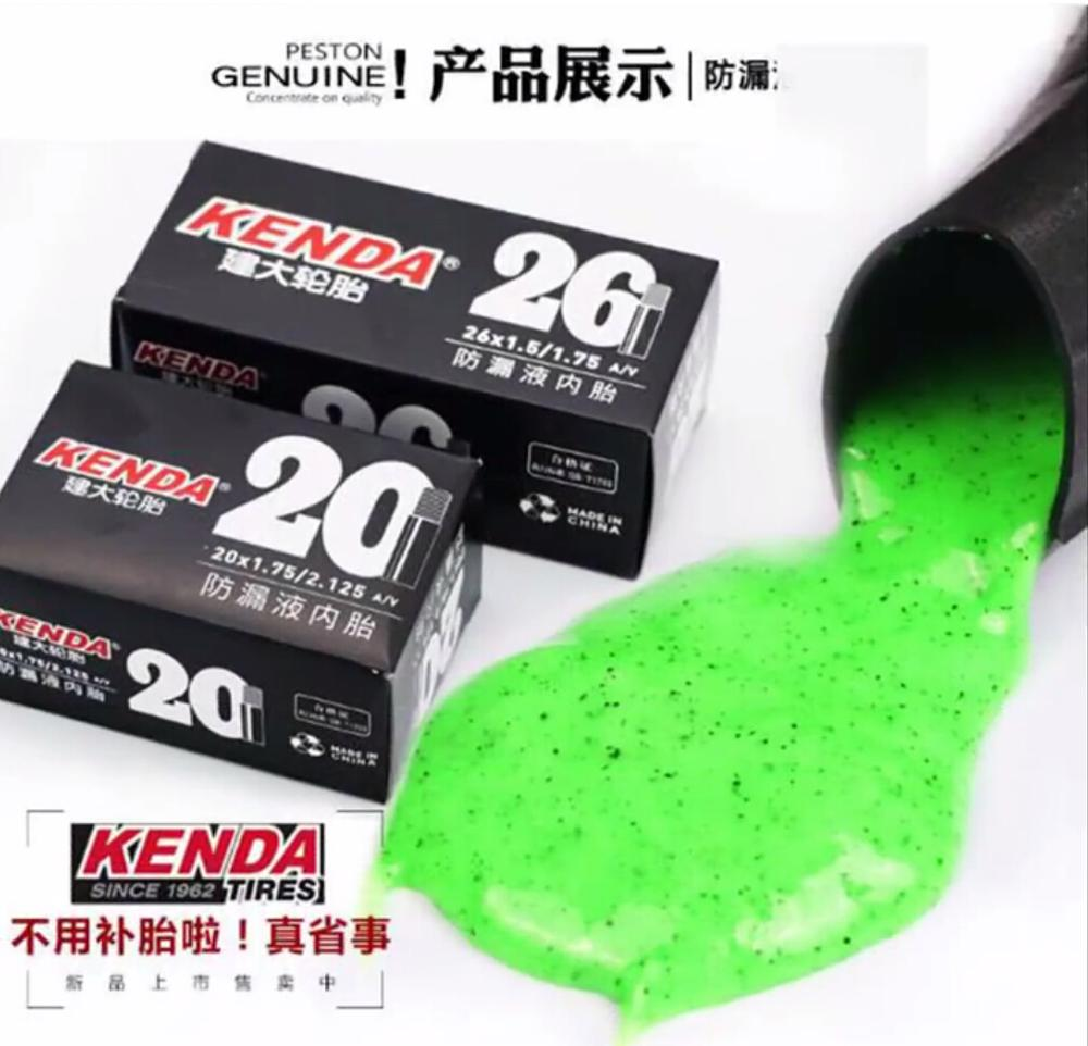 KENDA 20/700C/26/27.5/29 герметичная жидкая саморемонтная внутренняя трубка велосипедная шина бутил-каучук внутренняя шина для горного велосипеда/ве...