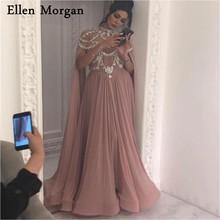 Elegant Arabic High Neck Evening Dresses 2020 Floor Length Crystal Zipper Plus Size Vintage Muslim Formal Evening Gowns Cape