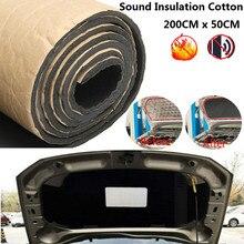 200 смх50 см звукоизоляционный изоляционный хлопковый пенозащитный коврик для автофургона, теплоизоляционный коврик, автомобильные аксессу...