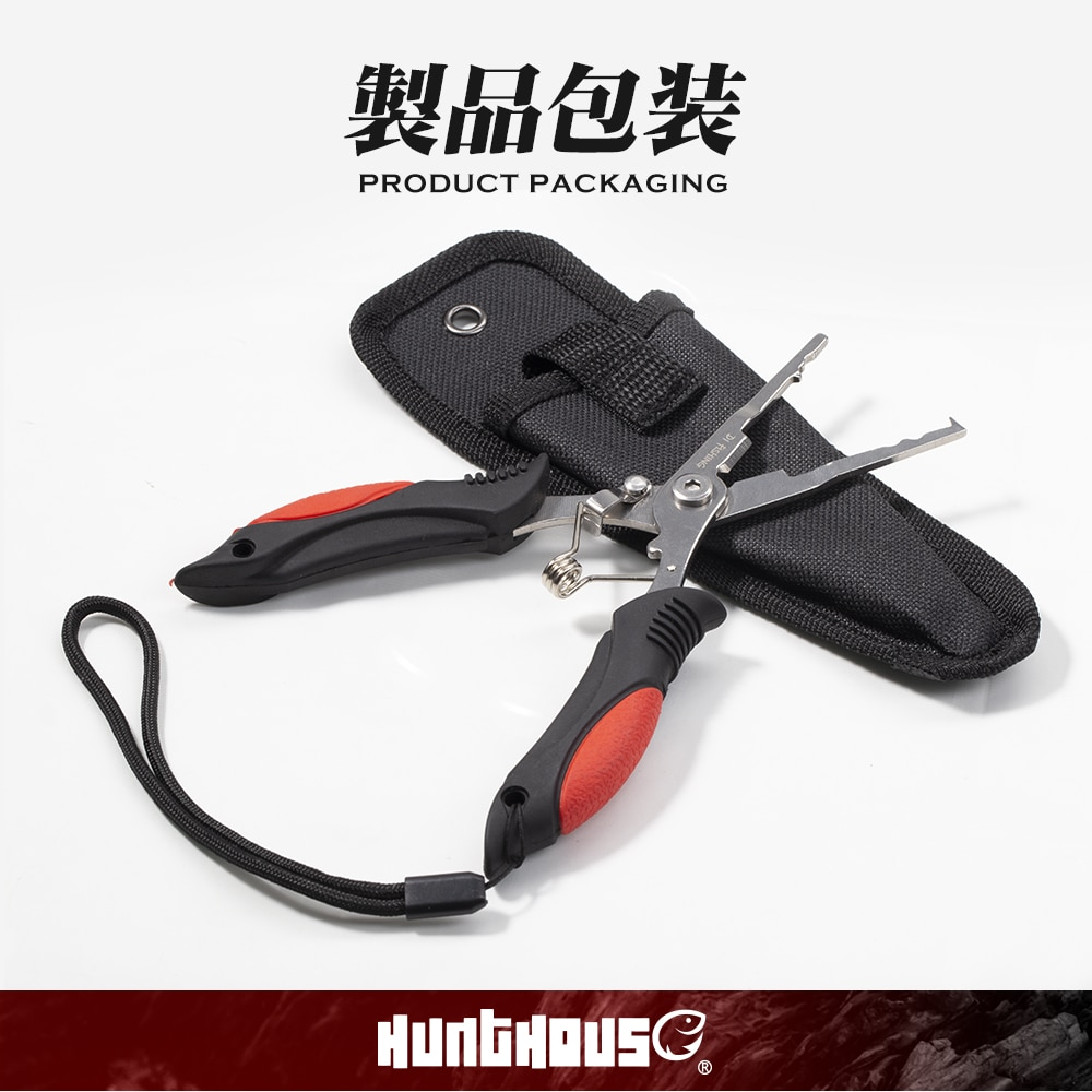 Fishing Plier Hunthous Scissor Braid Line Lure Cutter Hook Remover Tackle Tool Cutting Tongs Multifunction Scissors accessoires enlarge