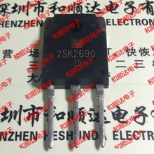 Original New / 2pcs / 2SK2690  TO-3P 60V 80A