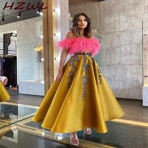 Ankle Length Gold Prom Dresses Feathers Strapless Lace Appliques A Line Satiin Women Evening Gowns Arabic Dubai robe de soirée