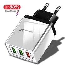 USB зарядные устройства с функцией быстрой зарядки 3,0 4,0 быстрой зарядки смарт мобильный телефон для iPhone 11 Samsung универсальный для быстрой зарядки с usb портом зарядные устройства для зарядки