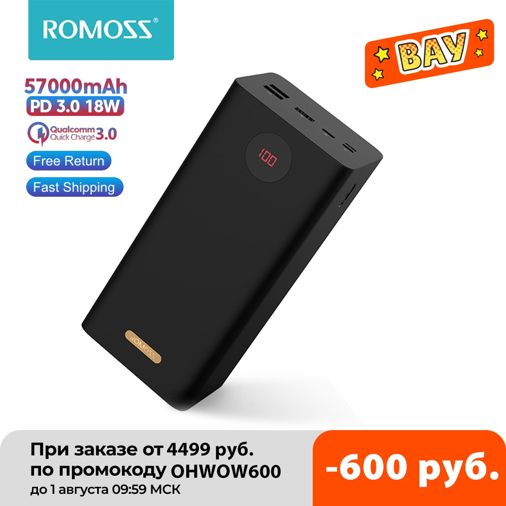 aliexpress.com - ROMOSS PEA57 Power Bank 57000mAh SCP PD QC 3.0 Two-way Fast Charging Powerbank Type-C External Battery Charger For Huawei iPhone