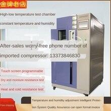 درجة حرارة ثابتة قابلة للبرمجة والرطوبة غرفة اختبار درجة حرارة منخفضة عالية