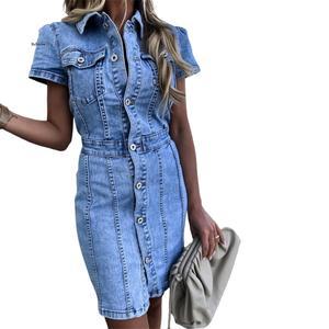Elegant Bodycon Mini Dress Women Summer Vestidos Office Ladies Button Faded Vintage Washed Denim Jean Dresses
