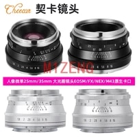 50mm F1 8 CCTV Movie Lens for sony E a7 a6300 olympus panasonic m4 3 fujifilm FX xt4 canon EOSM nikon z z6 z7 mirrorless camera