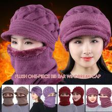 Autumn Winter Hat + Earmuffs + Scarf Three-in-one Mother's Woolen Hat Plus Velvet Thickening Keep Wa