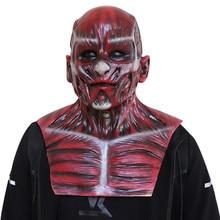 New Frank Frankenstein Red Skin Skull Horror Latex Mask Headgear Halloween Bar Masquerade Cosplay Costume Role Play Mask
