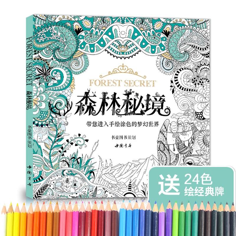 Secret Garden, Forest Secrets, Coloring Book, Children Relieve Stress, Kill Time, Picture Crow Painting Art Book, Free 24 Color
