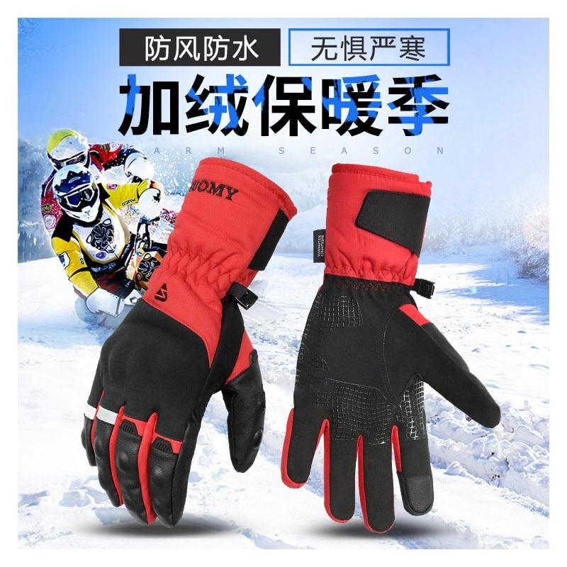 Motorcycle Gloves Motor Gloves Winter Thermal Fleece Lined Winter Water Resistant Touch Screen Non-slip Motorbike Riding Gloves