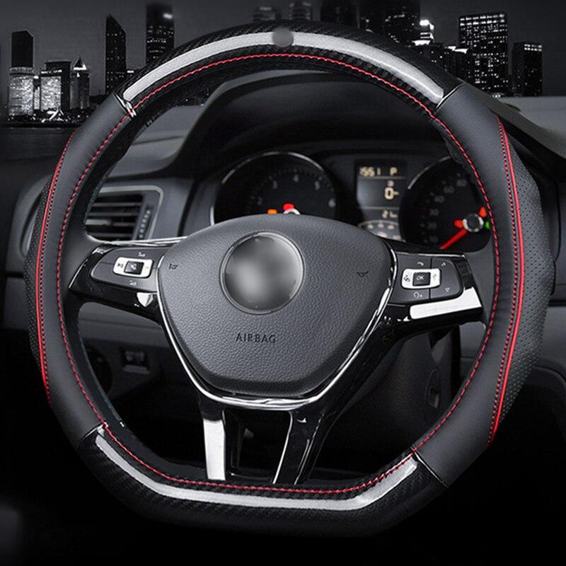 Protector para volante de coche forma D o redondo para Nissan almera clásico almera g15 almera n16 altima juke patadas de murano z51 nota