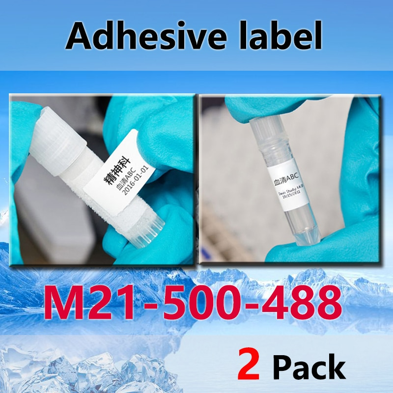 2 Pack BMP21 Plus M21-500-488High Adhesion Polyester Label Ribbon 12.7mmX6.4m for BMP21 Plus ID PAL LABPAL Label Maker labeling