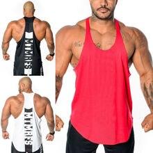Goojoy solide couleurs gymnase hommes Stringer débardeur musculation Fitness Singlets Muscle gilet t-shirt basket-ball maillot M-3XL