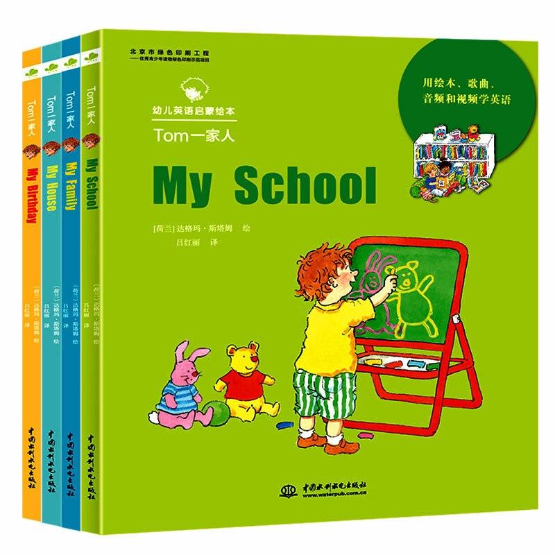 4 книги/Комплект My School на английском языке Сборники рассказов Для детей история комиксов раннего Educaction чтения книги игрушки для детей