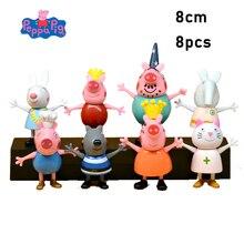 Original Peppa Pig familia amigos juego de figuras de acción juguetes de PVC Anime Peppa Pig pastel Figura George madre abuela Grandfa juguete de regalo para chico
