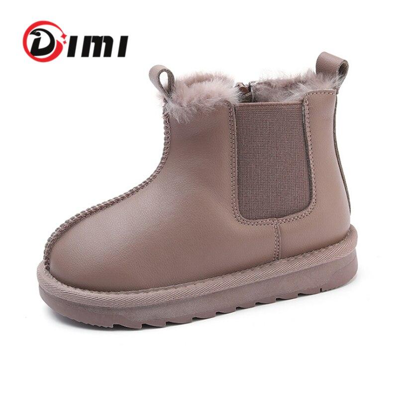 ديمي-أحذية شتوية قطنية للأطفال ، أحذية جلدية من الألياف الدقيقة ، أحذية قطيفة دافئة للأولاد والبنات