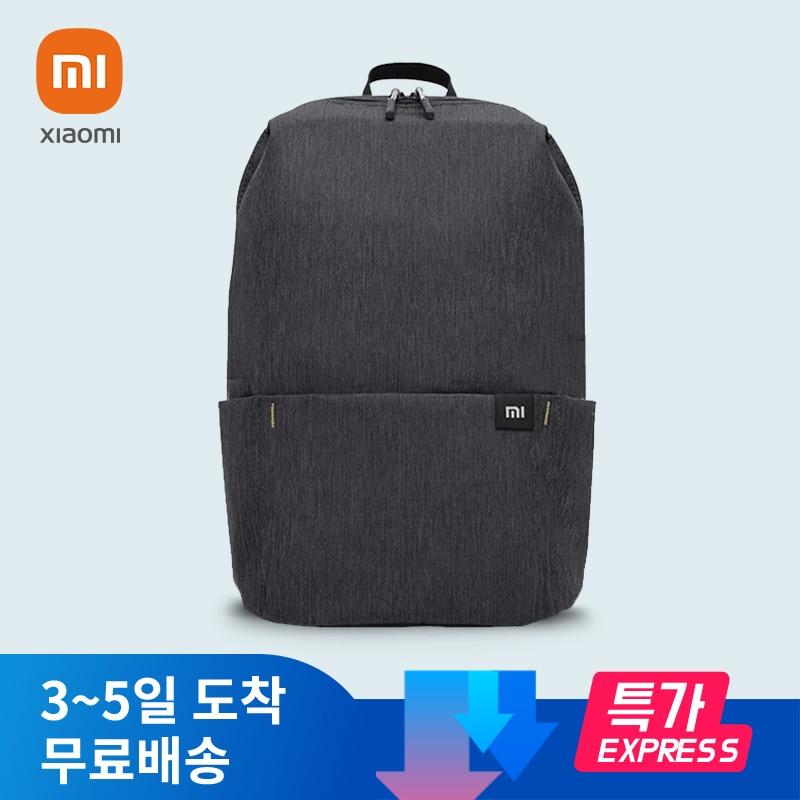 Xiaomi ultra-light uni casual backpacks 10L 20L uni original original Xiaomi life waterproof climbing swimming leisure sports bag