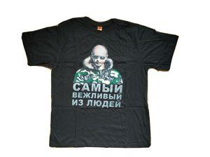 Vladimir Putin Russian Men T-shirt Black Cotton Russia S-3XL  harajuku  shirts for Men