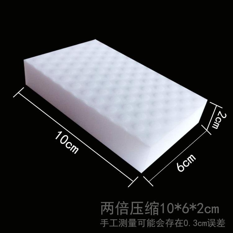 10x7x3 shoe washing mens shoes womens brush cleaning sponge wipe 2 times compressed melamine nano magic