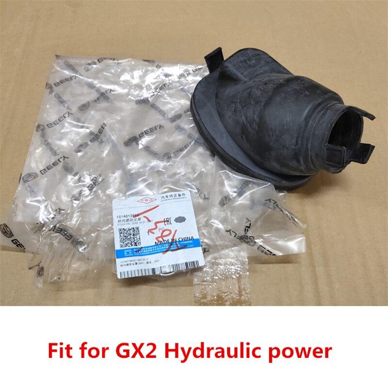 Cubierta de polvo de columna de dirección para Geely Panda GX2 GC2 potencia hidráulica 1014013963