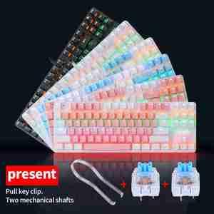 Gaming Mechanical Keyboard 87 Keys Game Anti-ghosting Keyboard RGB Mix Backlit LED USB For Gamer PC Laptop
