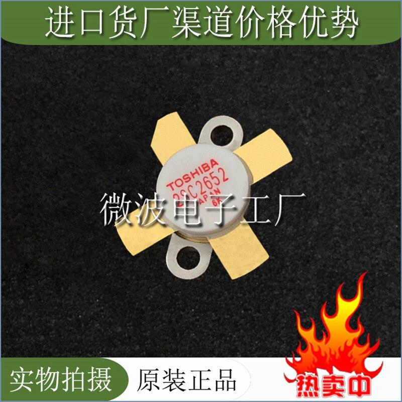 2SC2652 SMD RF أنبوب عالية التردد أنبوب وحدة تضخيم الطاقة