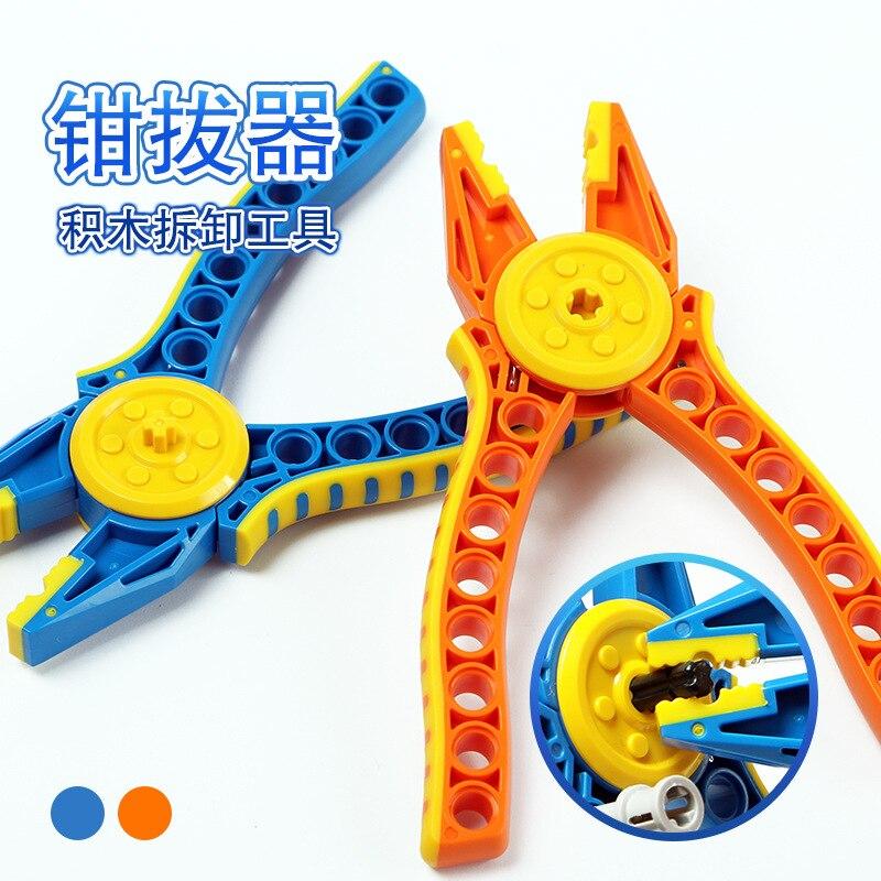 Accesorios MOC city muebles mantenimiento de jardinería alicates mecánicos tirador niños modernos gadgets de juguete bloques de construcción