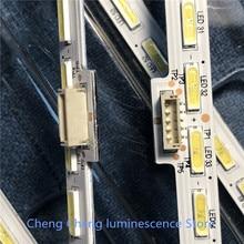 64leds 596MM Pour Sony Sharp 55 KD-55X8500D YLS_HRN55_7020_REV2 YLS_HRN55_7020_V1.5 E162061 XBR-55X850C KD-55X8508C