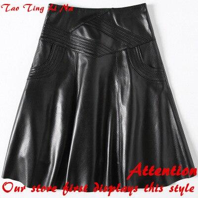 2018 New Fashion Genuine Sheep Leather Skirt H9