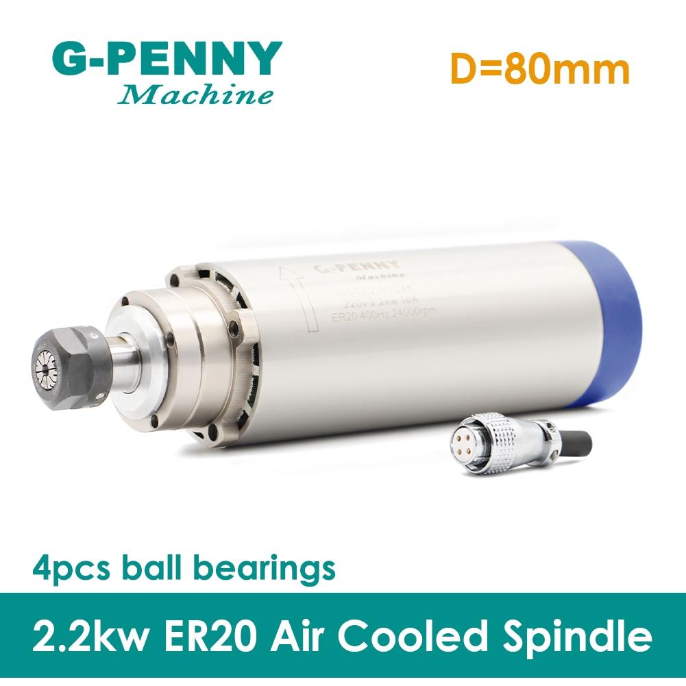 منتج جديد! محرك عمود دوران مبرّد بالهواء 220 فولت 2.2KW ER20 CNC 80 مللي متر لتقوم بها بنفسك تبريد الهواء 4 محامل محرك CNC آلة التوجيه CNC