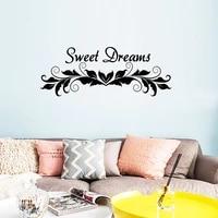 Autocollants muraux creatifs doux reves  pour chambre a coucher  salon  chambre denfants  sparadrap pour la maison  sparadrap Mural  Art Mural personnalise