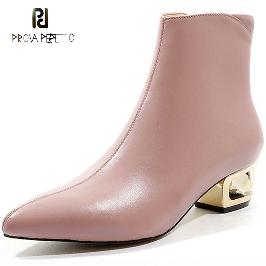 Prova Perfetto Electroplate Fretwork tacones extraños mujeres Botines de cuero genuino sólido mujeres puntiagudos zapatos de fiesta de oficina