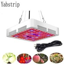 LED élèvent le spectre complet de panneau lumineux avec UV IR 300W élèvent des lampes Kit accrochant hydroponique pour la lampe de phyto de graine de fleur de plantes dintérieur