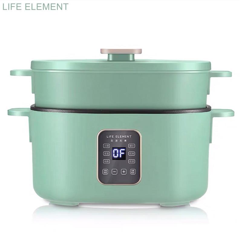 LIFE ELEMENT-روبوت مطبخ متعدد الوظائف ، وعاء تسخين صغير ، قدر بخار كهربائي منزلي ، قلي