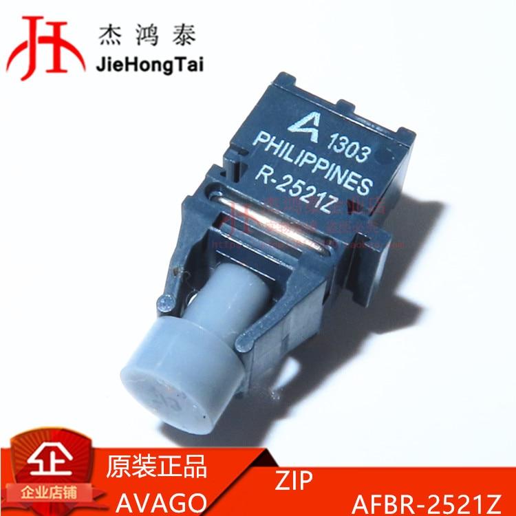 شحن مجاني AFBR-2521Z AVAGO 10 قطعة