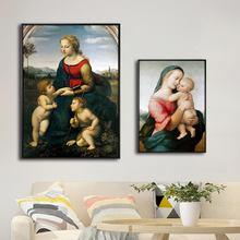 المنزل فن الديكور جدار صور لغرفة المعيشة قماش طباعة لوحات الإيطالية رافايلو Sanzio دا Urbino Madonna Terrranuova