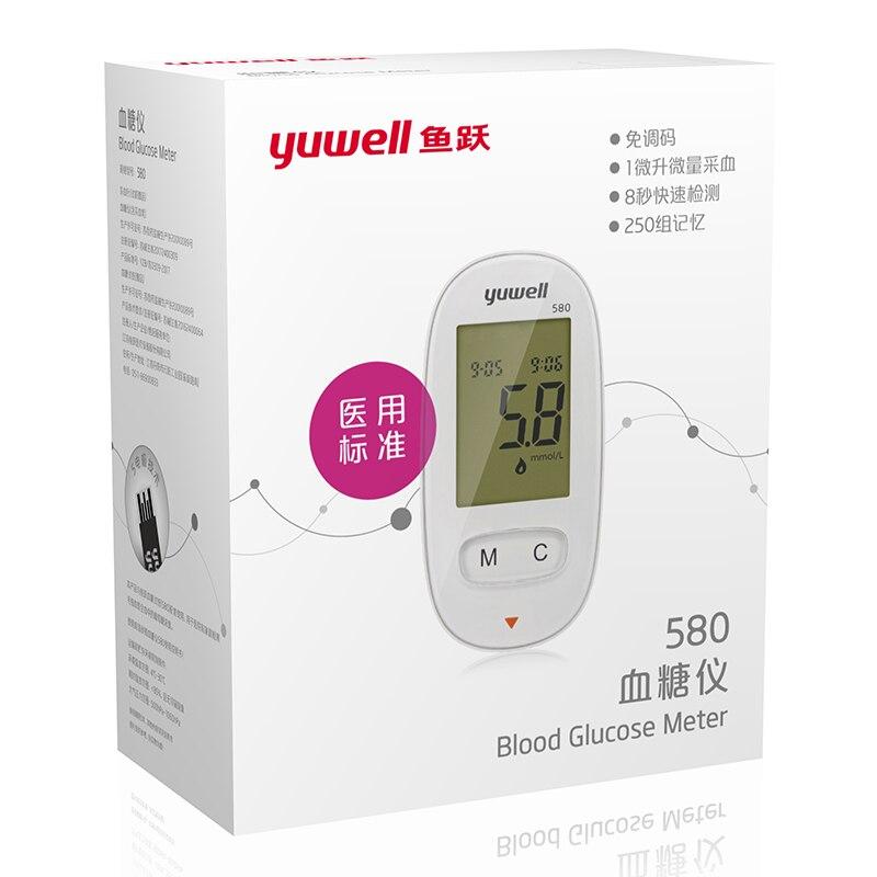 Yuwell glucometro diabetic Monitor Blood Sugar Medical Glucose meter Diabetes Kit Test strips & lancet