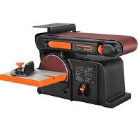 AC220V 550W multi-function adjustable belt grinding machine electric polishing machine wood sanding machine home polishing