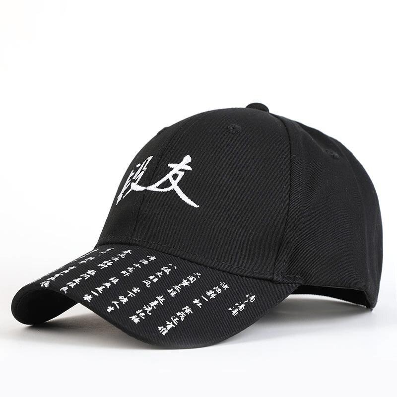 Новая Черная бейсбольная кепка Duan You, Кепка с китайской вышивкой, Регулируемая Кепка в стиле хип-хоп
