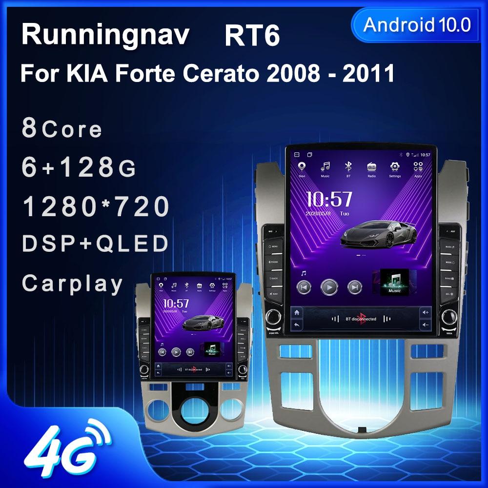 Runningnav لكيا فورتي سيراتو 2008 2009 2010 2011 تسلا نوع راديو السيارة الاندورويد الوسائط المتعددة مشغل فيديو الملاحة لتحديد المواقع