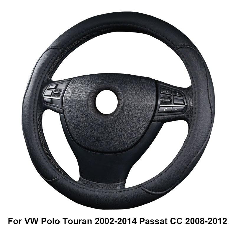 Para VW Polo Touran 2002-2014 Passat CC 2008-2012 protector para Volante de coche de no-slip Funda Volante accesorios para automóvil