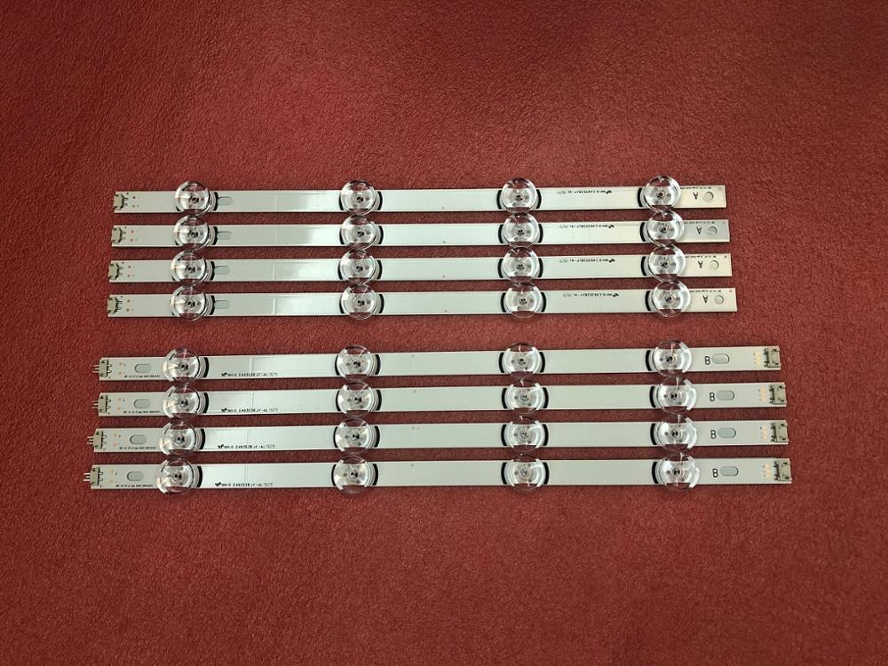 Светодиодная лента для подсветки LG 42LB5610 42LB 42LF561V INNOTEK DRT 3,0 42 дюйма A/B 6916L-1709B 1710B 6916L-1956C 1957C, 8 шт./компл.