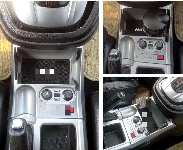 Dekabr Refit The Central Passage To Refit The Storage Box Of The Cigar Box Interior Trim For Haval H