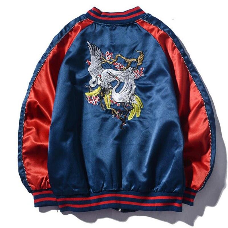Nueva primavera y otoño japonés Yokosuka dragón bordado chaquetas Harajuku estilo corta de hombres y mujeres chaqueta de béisbol ropa de abrigo