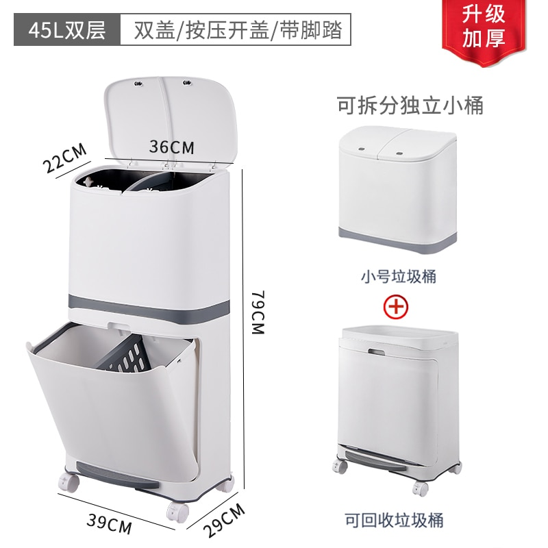 Double Layer Multifunction Trash Can Wheel Trash Automatic Waste Bin Recycling Kitchen Accessories Cubo Basura Dustbin EH50TC enlarge